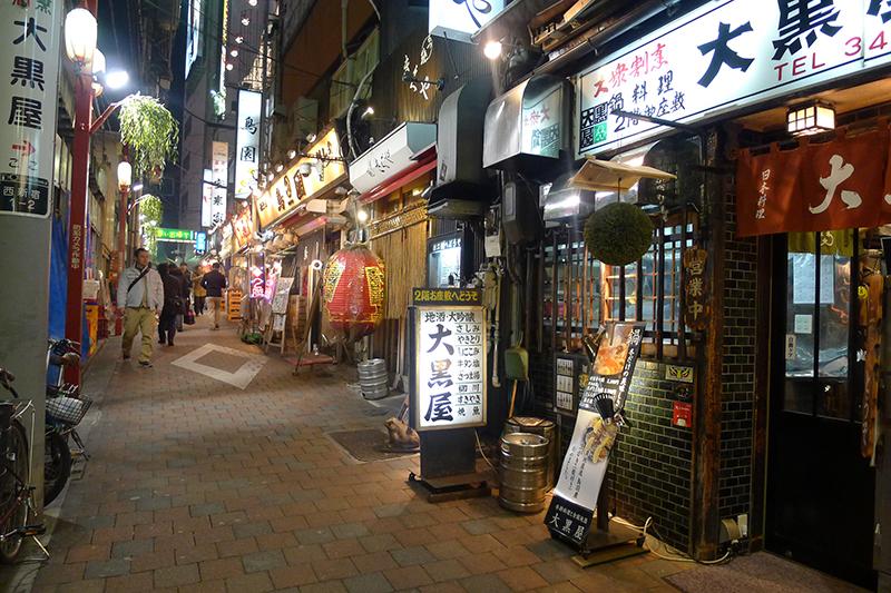 Piss Alley, Tokyo, Steet food