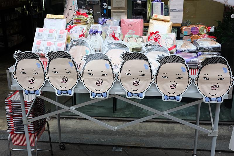 Psy in Seoul